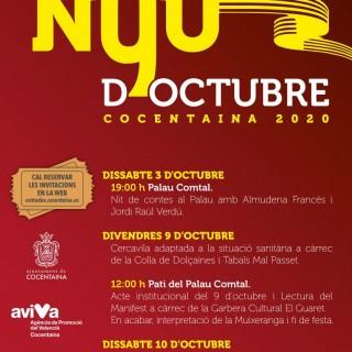 Acte institucional del 9 d'Octubre